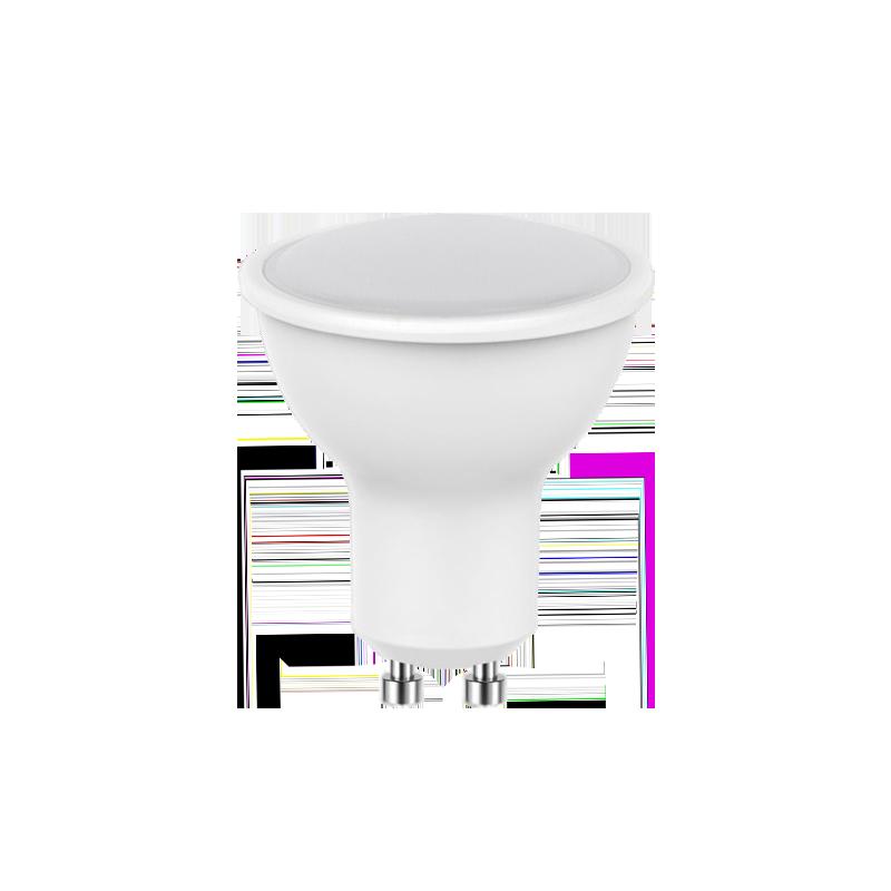 Ampoule à LED GU10 7W