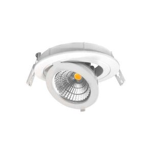 Spot de surface orientable 12W Blanc