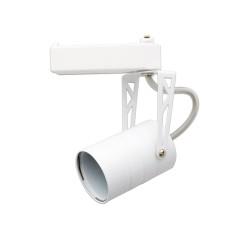 Projecteur intérieur GU10 Blanc