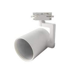 Projecteur intérieur E27 Blanc